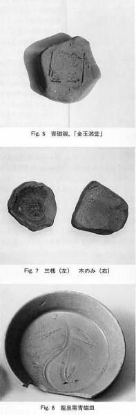 Fig.6 Fig.7 Fig.8