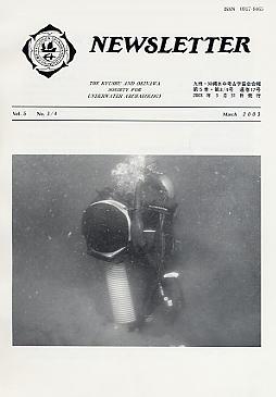 会報誌 通巻17号