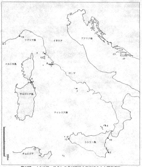 iイタリア・フランス及び西地中海地域の水中遺跡