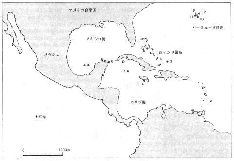 カリブ海及びバーミューダ島海域の水中遺跡