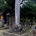 湊八坂神社奉納碇石