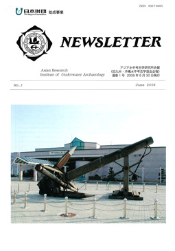 Newsletter No.1