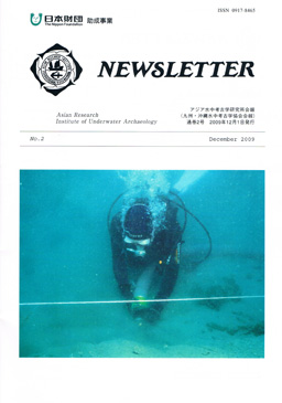 Newsletter No.2