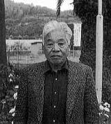 松田 又一。大正9年11月25日生まれ。16歳で父に弟子入りする。昭和60年、福岡市技能功労者に選ばれ現在に至る。福岡市西区西ノ浦在住。
