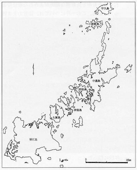 Fig.1 五島列島の水中遺跡