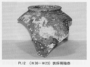 PL.12