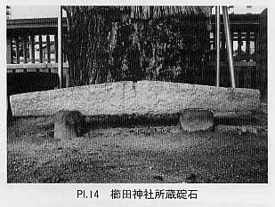 PL.14