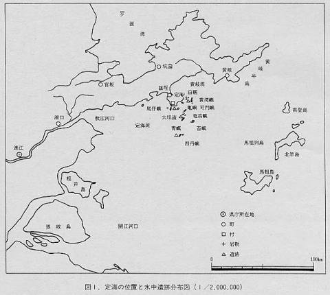図1.定海の位置と水中遺跡分布図