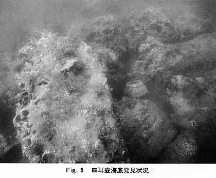 四耳壺海底発見状況