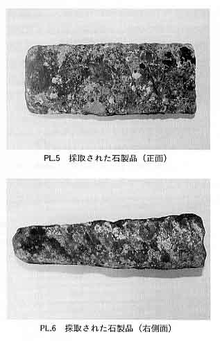 PL.5 PL.6
