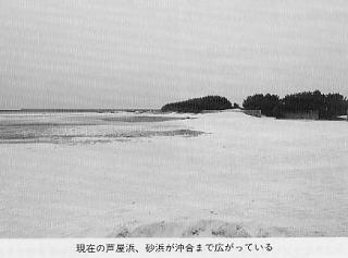現在の芦屋浜、砂浜が沖合まで広がっている