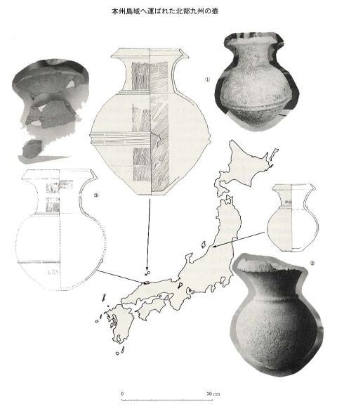 本州島域へ運ばれた北部九州の壺