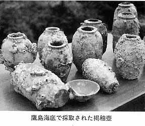 鷹島海底で採集された褐釉壺