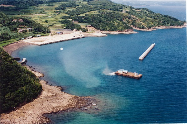 Takashima Site